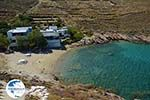 Valmas beach near Gialos Ios - Island of Ios - Cyclades Photo 213 - Photo GreeceGuide.co.uk