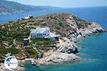 Near Ios town - Island of Ios - Cyclades Greece Photo 232 - Photo GreeceGuide.co.uk