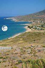 Psathi Ios - Island of Ios - Cyclades Greece Photo 306 - Photo GreeceGuide.co.uk