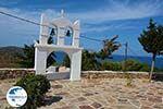 Psathi Ios - Island of Ios - Cyclades Greece Photo 318 - Photo GreeceGuide.co.uk