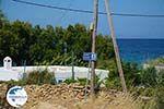 Psathi Ios - Island of Ios - Cyclades Greece Photo 323 - Photo GreeceGuide.co.uk