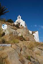 Ios town - Island of Ios - Cyclades Greece Photo 472 - Photo GreeceGuide.co.uk