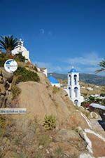 Ios town - Island of Ios - Cyclades Greece Photo 488 - Photo GreeceGuide.co.uk
