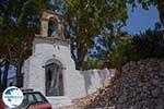 Exogi Ithaca - GreeceGuide.co.uk photo 13 - Photo GreeceGuide.co.uk