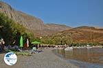 Emporios - Island of Kalymnos -  Photo 7 - Photo GreeceGuide.co.uk