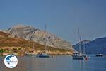 Emporios - Island of Kalymnos -  Photo 14 - Photo GreeceGuide.co.uk