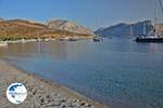Emporios - Island of Kalymnos -  Photo 15 - Photo GreeceGuide.co.uk