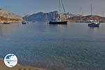 Emporios - Island of Kalymnos -  Photo 16 - Photo GreeceGuide.co.uk