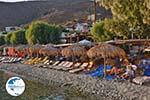 Emporios - Island of Kalymnos -  Photo 31 - Photo GreeceGuide.co.uk