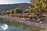 Emporios - Island of Kalymnos -  Photo 32 - Photo GreeceGuide.co.uk