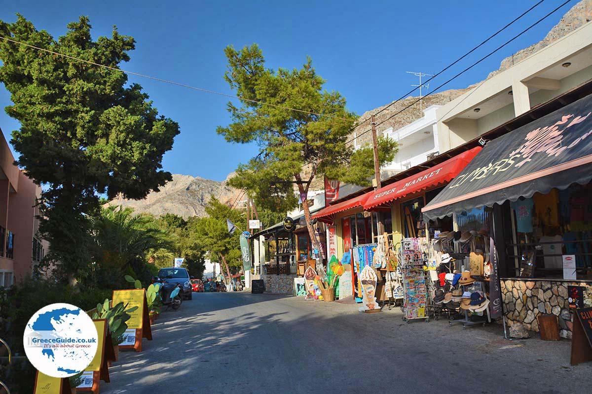 Crete To Santorini The 2017 Guide Upcomingcarshq Com