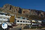 Masouri - Island of Kalymnos -  Photo 9 - Photo GreeceGuide.co.uk