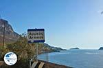 Masouri - Island of Kalymnos -  Photo 12 - Photo GreeceGuide.co.uk