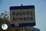 Masouri - Island of Kalymnos -  Photo 13 - Photo GreeceGuide.co.uk