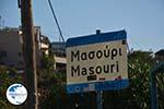Masouri - Island of Kalymnos -  Photo 14 - Photo GreeceGuide.co.uk