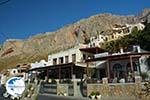 Masouri - Island of Kalymnos -  Photo 16 - Photo GreeceGuide.co.uk