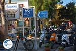 Masouri - Island of Kalymnos -  Photo 20 - Photo GreeceGuide.co.uk