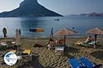 Masouri - Island of Kalymnos -  Photo 28 - Photo GreeceGuide.co.uk