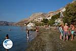 Masouri - Island of Kalymnos -  Photo 35 - Photo GreeceGuide.co.uk