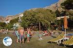 Masouri - Island of Kalymnos -  Photo 36 - Photo GreeceGuide.co.uk