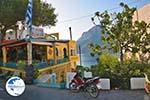 Masouri - Island of Kalymnos -  Photo 48 - Photo GreeceGuide.co.uk