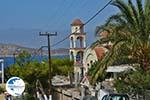 Melitsachas Myrties - Island of Kalymnos -  Photo 20 - Photo GreeceGuide.co.uk