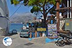 Melitsachas Myrties - Island of Kalymnos -  Photo 22 - Photo GreeceGuide.co.uk