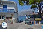 Melitsachas Myrties - Island of Kalymnos -  Photo 23 - Photo GreeceGuide.co.uk