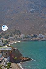 Panormos - Island of Kalymnos -  Photo 4 - Photo GreeceGuide.co.uk