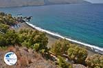 Panormos - Island of Kalymnos -  Photo 8 - Photo GreeceGuide.co.uk