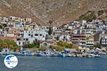 Pothia - Kalymnos town - Island of Kalymnos Photo 1 - Photo GreeceGuide.co.uk