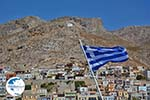 Pothia - Kalymnos town - Island of Kalymnos Photo 6 - Photo GreeceGuide.co.uk