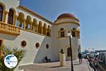 Pothia - Kalymnos town - Island of Kalymnos Photo 13 - Photo GreeceGuide.co.uk