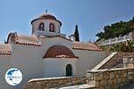 Pothia - Kalymnos town - Island of Kalymnos Photo 30 - Photo GreeceGuide.co.uk