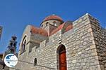 Pothia - Kalymnos town - Island of Kalymnos Photo 31 - Photo GreeceGuide.co.uk