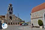 Pothia - Kalymnos town - Island of Kalymnos Photo 32 - Photo GreeceGuide.co.uk
