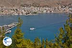 Pothia - Kalymnos town - Island of Kalymnos Photo 46 - Photo GreeceGuide.co.uk