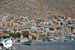 Pothia - Kalymnos town - Island of Kalymnos Photo 66 - Photo GreeceGuide.co.uk