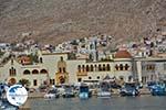 Pothia - Kalymnos town - Island of Kalymnos Photo 67 - Photo GreeceGuide.co.uk