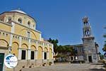 Pothia - Kalymnos town - Island of Kalymnos Photo 82 - Photo GreeceGuide.co.uk