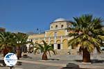 Pothia - Kalymnos town - Island of Kalymnos Photo 92 - Photo GreeceGuide.co.uk
