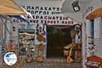 Pothia - Kalymnos town - Island of Kalymnos Photo 95 - Photo GreeceGuide.co.uk