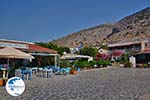 Vathys - Island of Kalymnos Photo 21 - Photo GreeceGuide.co.uk