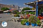 Vathys - Island of Kalymnos Photo 32 - Photo GreeceGuide.co.uk