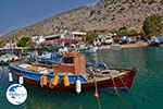 Vathys - Island of Kalymnos Photo 35 - Photo GreeceGuide.co.uk