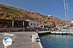 Vathys - Island of Kalymnos Photo 37 - Photo GreeceGuide.co.uk