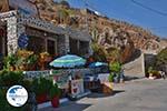 Vathys - Island of Kalymnos Photo 41 - Photo GreeceGuide.co.uk