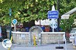 Kassandria | Kassandra Halkidiki | Greece  Photo 3 - Photo GreeceGuide.co.uk