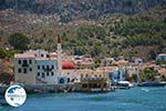 Megisti Kastelorizo - Kastelorizo island Dodecanese - Photo 12 - Photo GreeceGuide.co.uk