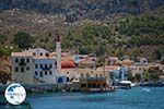 Megisti Kastelorizo - Kastelorizo island Dodecanese - Photo 13 - Photo GreeceGuide.co.uk